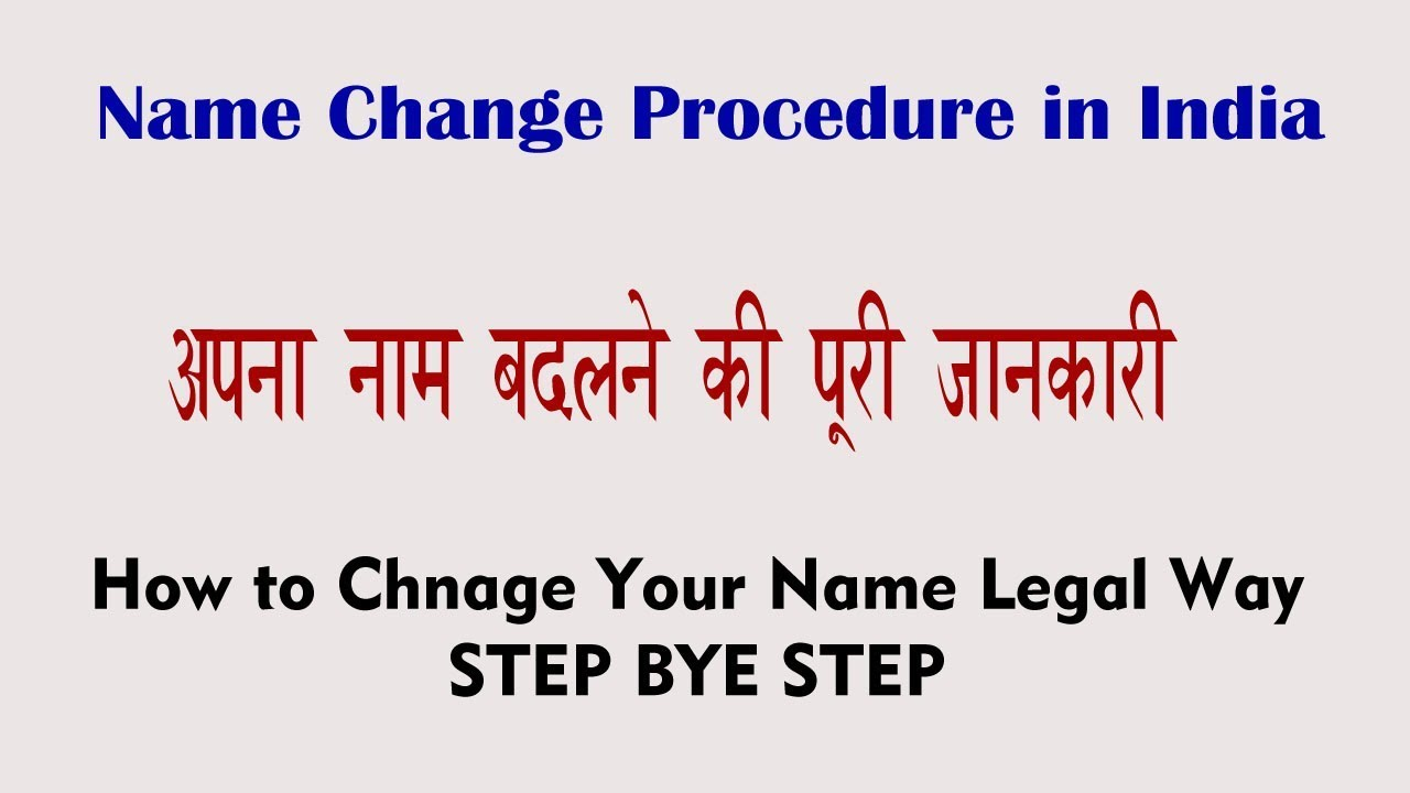 is affidavit a legal document in india
