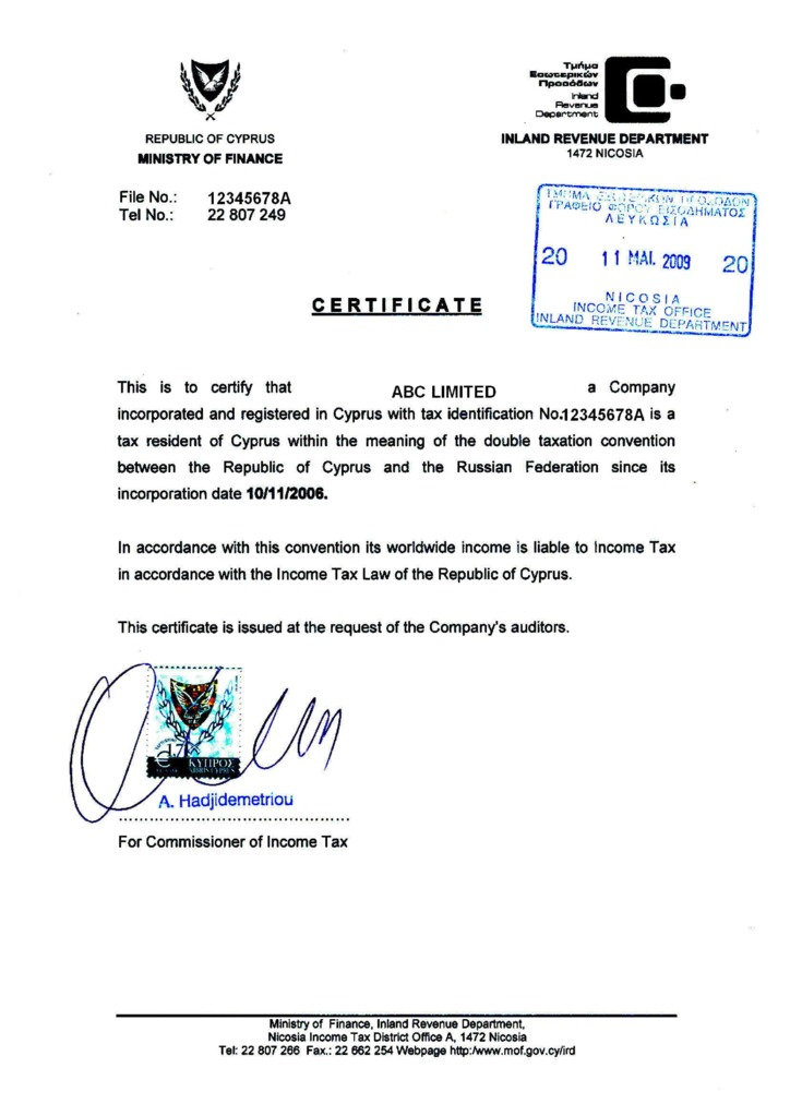 what is a certified copy of a trust document