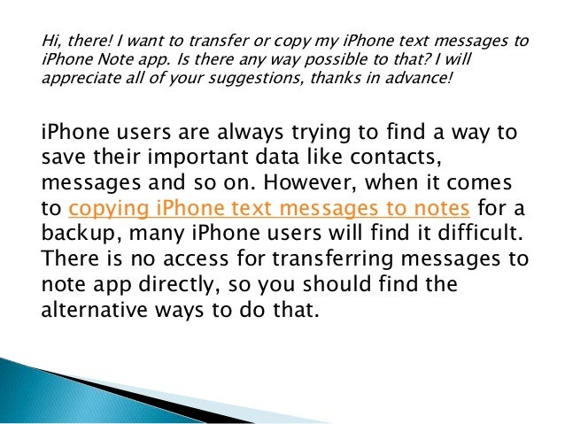 how to transfer document to phone